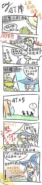 水銀生涯3.jpg