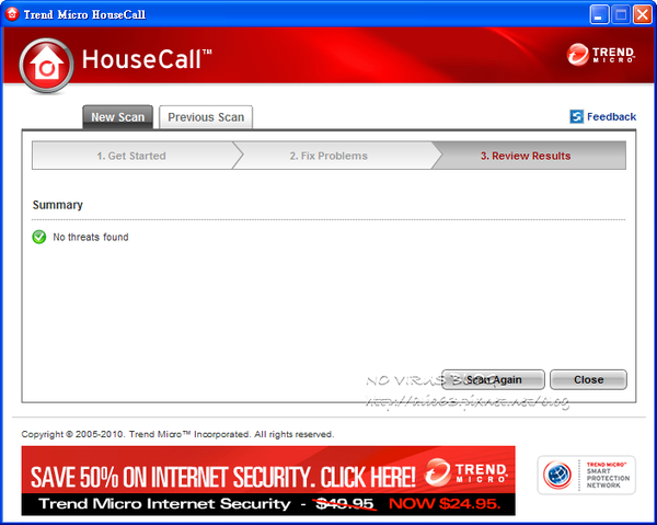housecall9.png