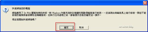 drweb0502.jpg