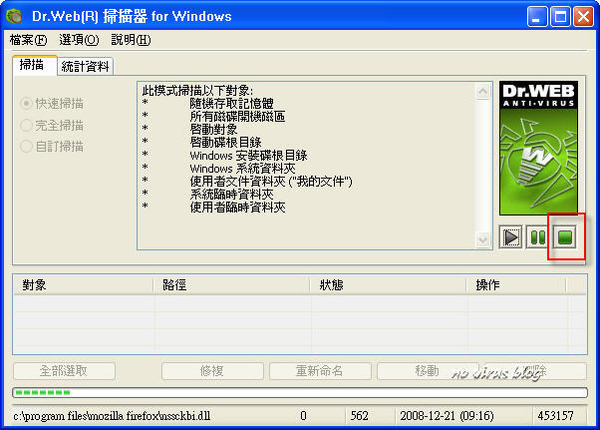 drweb0503.jpg