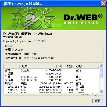 drweb0504.jpg