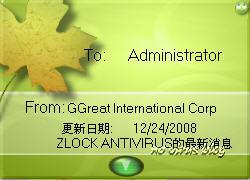zlock10.jpg