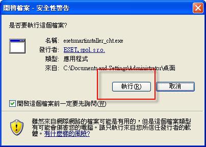 nod3203.jpg