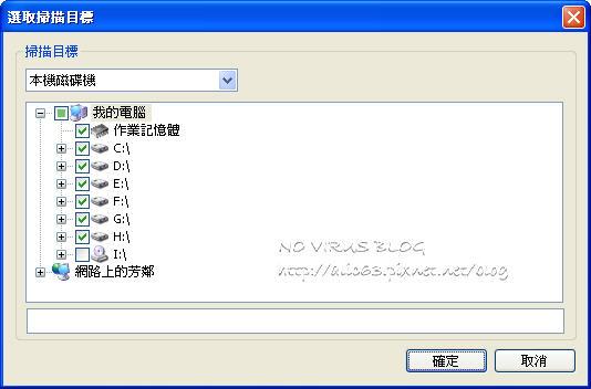 NOD3214.jpg