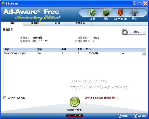 adaware02.jpg