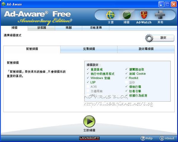 adaware07.jpg