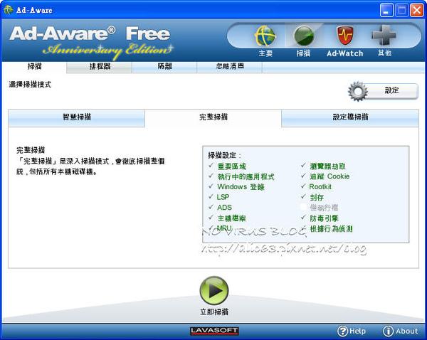 adaware08.jpg