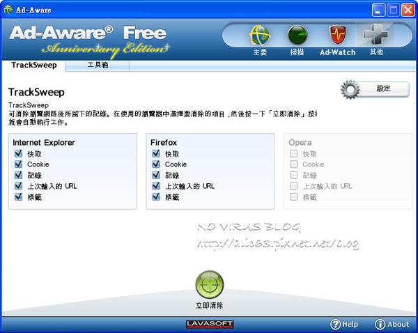 adaware10.jpg