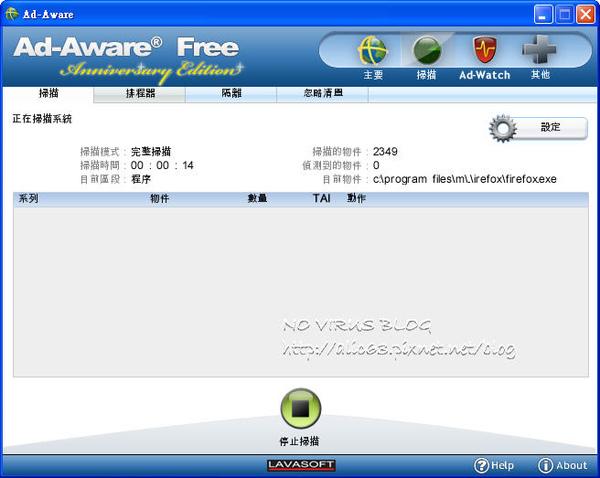 adaware11.jpg
