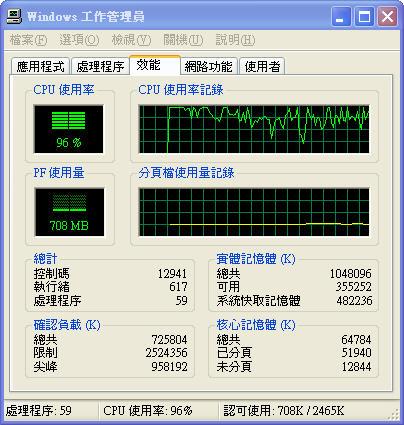 adaware12.jpg
