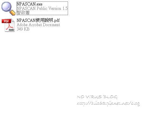 npascan02.jpg