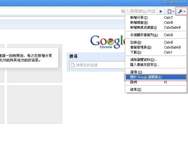 google4602.jpg
