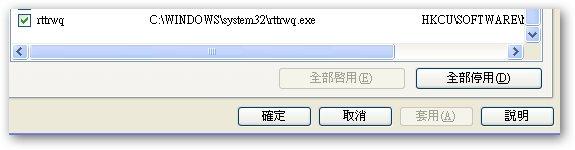 npascan01.jpg