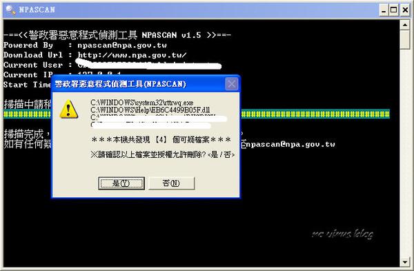 npascan03.jpg