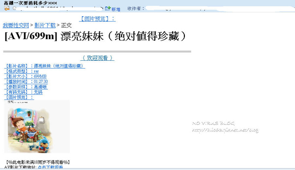 yahoonew04.jpg