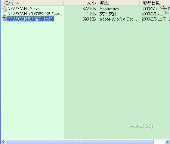 npscan1.701.jpg