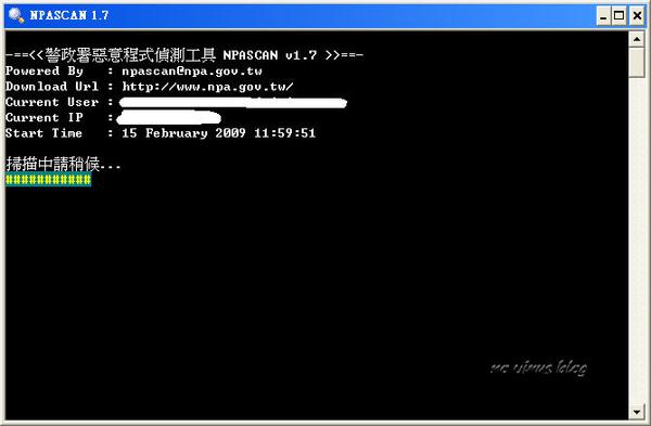 npscan1.702.jpg