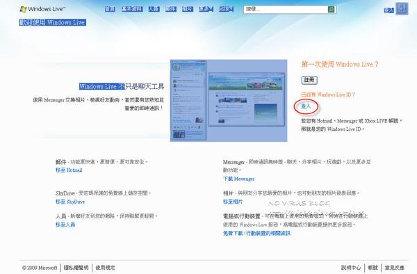 windowslive01.jpg