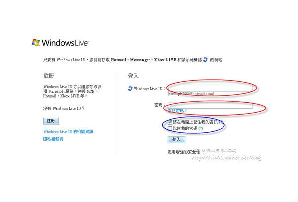windowslive02.jpg