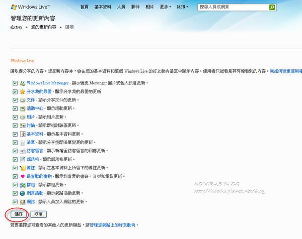 windowslive07.jpg