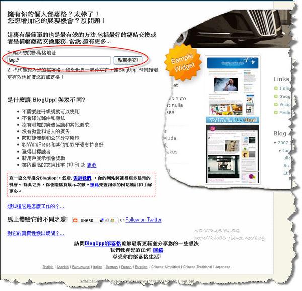 blogupp01.jpg