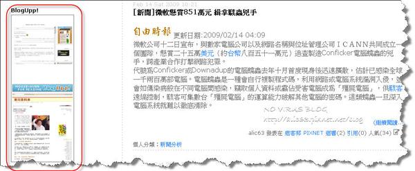 blogupp02.jpg