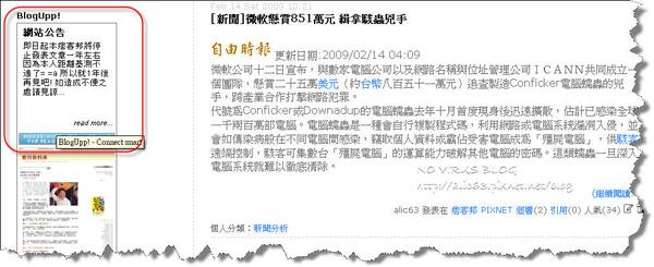blogupp03.jpg