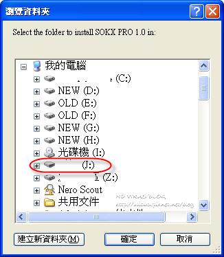 sokxpro11.jpg