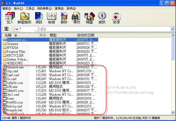sokxpro16.jpg