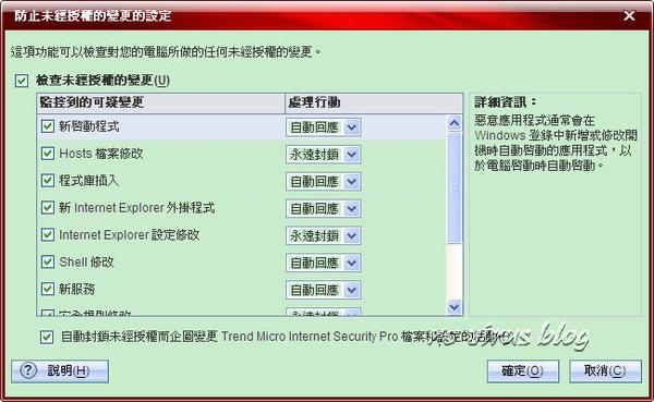 tis200903.jpg