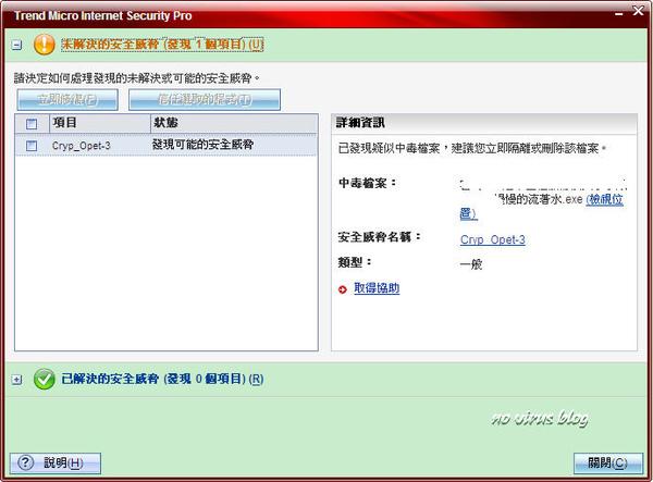 tis200921.jpg