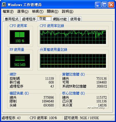 tis200924.jpg