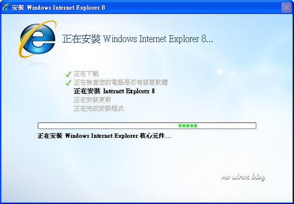 IE801.jpg