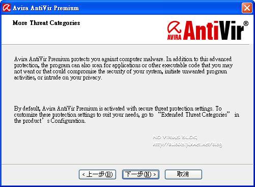 antivirp0903.jpg