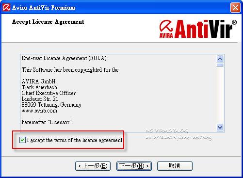 antivirp0904.jpg