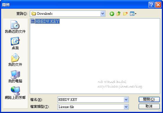 antivirp0906.jpg