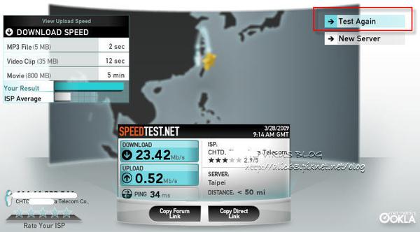 speednet01.jpg