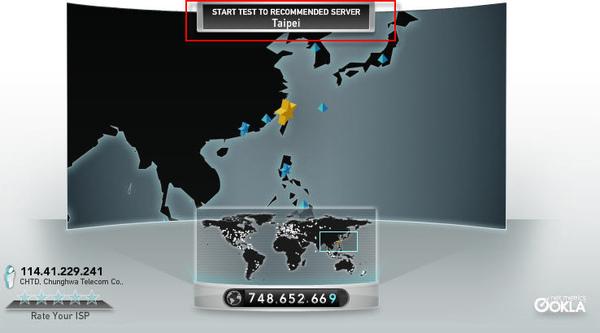 speednet03.jpg