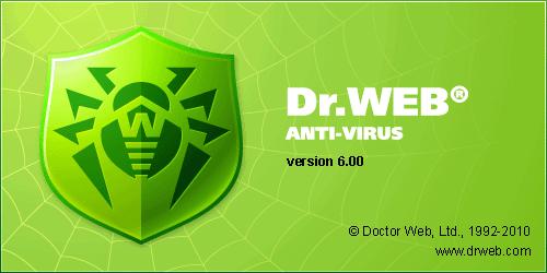 free-drweb-6.png
