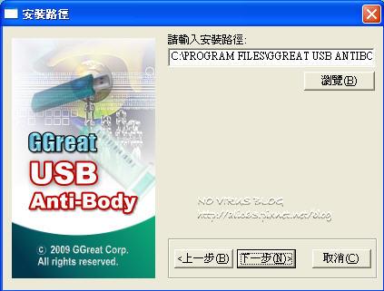 USBANTIBODY02.jpg