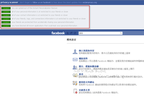 facebookprivacy05.png