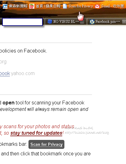 facebookprivacy02.png
