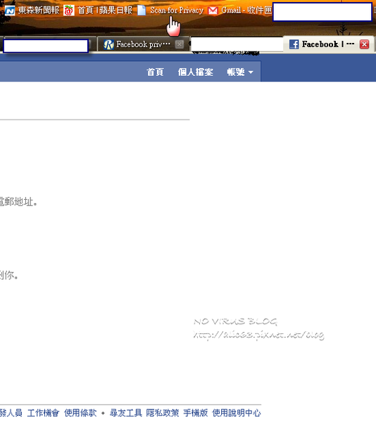 facebookprivacy06.png