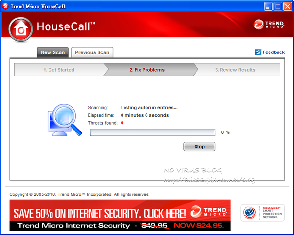 housecall8.png