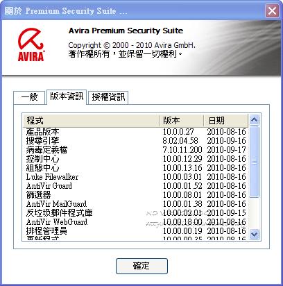 antivirusuite1001.png