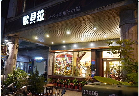 2013-01-08_101453