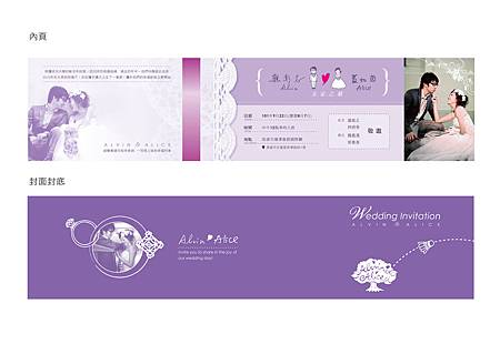 weddimg_invitation_final (1)