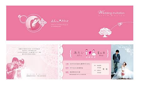 wedding_invitation_0815