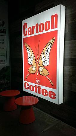 Cartoon in coffee