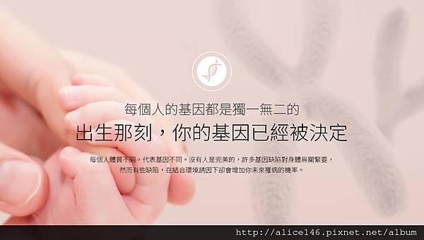 source.jpg